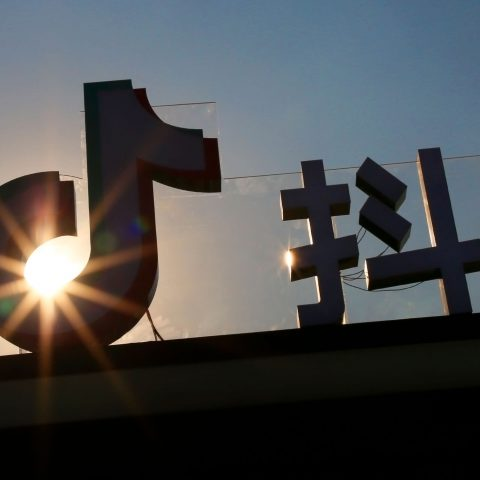 tiktok-owner-bytedance-launches-payments-in-china-as-it-pushes-into-fintech-and-e-commerce