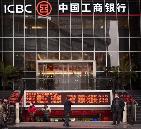 the-4-biggest-chinese-banks